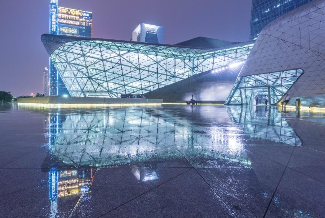 Guangzhou Opera House, Kina