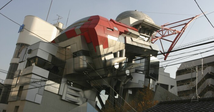 Aoyama Technical College i Tokyo, Japan