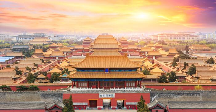 Förbjudna staden, Kina