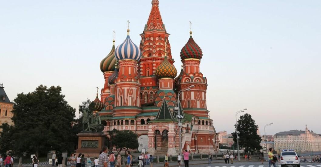 Vasilijkatedralen på Röda Torget i Moskva, Ryssland.